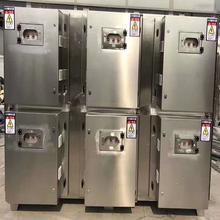 常州塑料廠廢氣凈化設備塑膠油煙凈化處理設備小型電捕焦油器廠家圖片