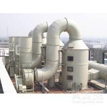 常州酸洗塔廢氣處理電鍍池酸洗廢氣處理設備酸洗槽廢氣處理廠家圖片