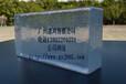 泡泡紋實心玻璃磚