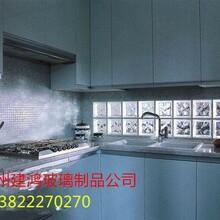 空心玻璃磚透明云霧紋圖片