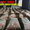 北京高强无收缩灌浆料设备灌浆料厂家