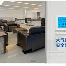 风机盘管液晶温控器温控面板温控开关调速开关两年质保图片