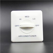風機盤管三速開關廠家溫控開關調速開關溫控面板圖片