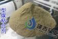 工業型煤粘結劑廠家