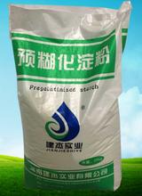 阿尔法淀粉用在铸造上的效果图片