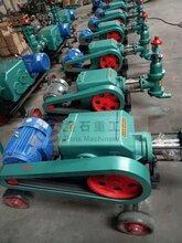 廠家批發抗浮錨桿注漿廣西地基砂漿固結注漿BW70-8砂漿泵哪家有圖片