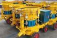 濟南混凝土噴漿機工作原理,混凝土噴射機