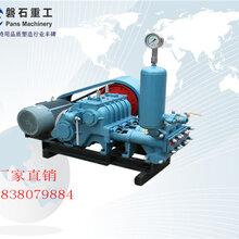 黑龙江齐齐哈尔注浆机预应力锚索施工预应力张拉设备BW60-8单缸注浆机生产厂家图片