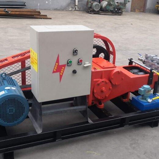 新款GPB-10變頻柱塞泵公司,柱塞式注漿泵