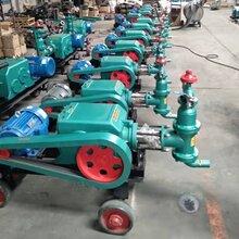青岛顶管注浆机单缸泵报价图片