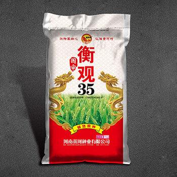 小麦种子(衡观35)抗旱、抗倒,抗白粉、抗叶锈病,抗干热风、抗穗发芽