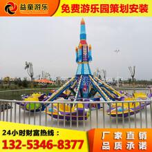 儿童游乐设备旋转飞机图片
