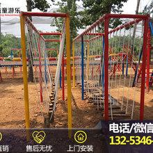 農莊景區生態園戶外拓展游樂設備