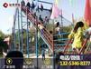 游乐园儿童绳网攀爬器材多少钱