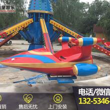 公园升降飞机定制价格图片