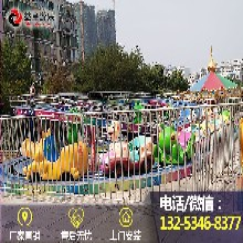 儿童爬山车价格低图片