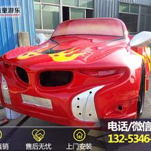 新款极速飞车生产厂家图片