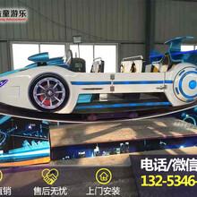 6米极速飞车款式图片图片