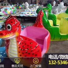 儿童轨道欢乐喷球车