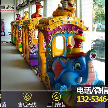 厂家直销大象火车价格低