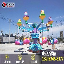 室外游乐场设备旋转飞椅图片