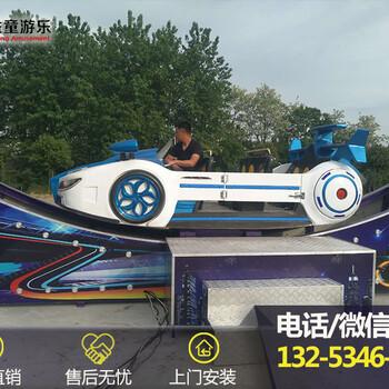 儿童喜欢极速飞车详情