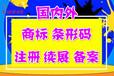 申請日本的技術專利注意事項,代理申請日本專利