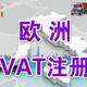 VAT32