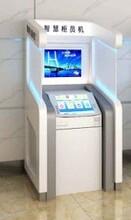 深圳中赛创销售建行智慧柜员机上线开启无人工智能新时代图片