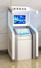 深圳中賽創銷售建行智慧柜員機上線開啟無人工智能新時代圖片