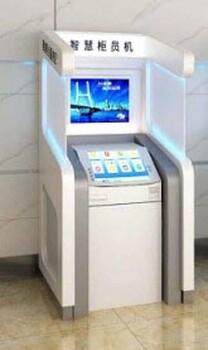 深圳中賽創銷售建行智慧柜員機上線開啟無人工智能新時代