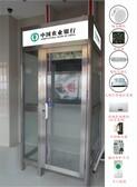 ATM防护罩/ATM自动取款机防护罩/防护亭大堂室内ATM防护舱