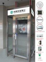ATM防護罩/ATM自動取款機防護罩/防護亭大堂室內ATM防護艙圖片
