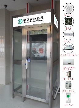 ATM防護罩/ATM自動取款機防護罩/防護亭大堂室內ATM防護艙