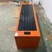 中賽創科技太陽能椅太陽能智能椅太陽能休閑椅廠家批發價