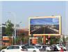 琼海LED显示屏窗口屏设计制作安装维修调试厂家直销