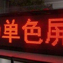 本溪LED室内小间距全彩屏户外LED广告大屏制作维修调试