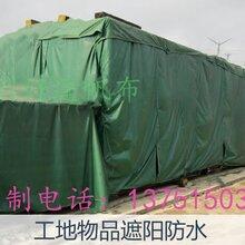 定做养殖帆布水池猪场卷帘大排档透明围布汽车防水帆布篷布种植蓄水池图片