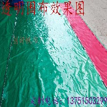 隔空调透明加厚pvc遮雨防晒塑料软胶膜阳台挡风围布防雨帆布帘图片