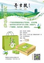 奇古枝杭州西湖龙井图片