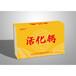 供應活化鈣2.030袋源頭廠家貼牌定制