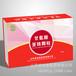 供应甘氨酸钙OEM生产厂家济宁孕婴产品