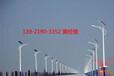 漯河6米30瓦太陽能路燈價格