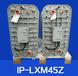 吉林厂家专业供应EDI半导体电除盐膜堆