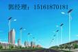 東營太陽能路燈