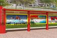 山東泰安宣傳欄廠家企業文化宣傳欄制作宣傳欄價格批發