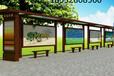 河北公交站臺廠家江蘇興邦設計制造候車亭全國發貨