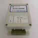 厂家直供四川地区XLZJ-102紫外线火焰监测器220V供电输出开关量信号