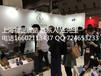 2019/2020日本国际时尚服装服饰展览会FashionWorld