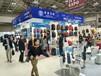 日本东京国际服装服饰展览会-外贸箱包鞋帽及面辅料